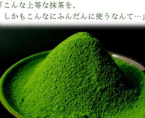 Matcha Jadegrün