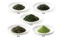 Gruener-Tee-Sorten-Japan