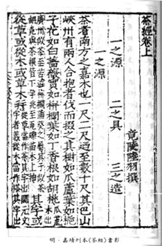 Auszüge aus dem Chajing