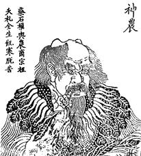 Kaiser Shen Nong