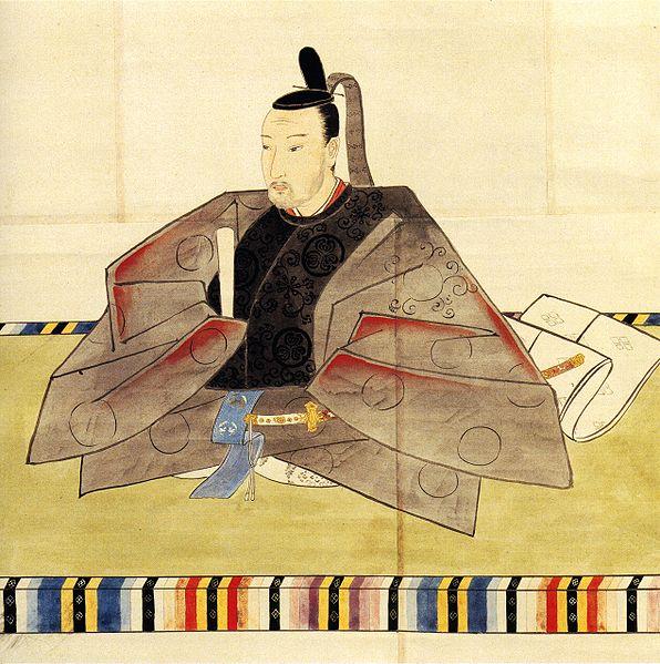 Shogun Tokugawa Iesada