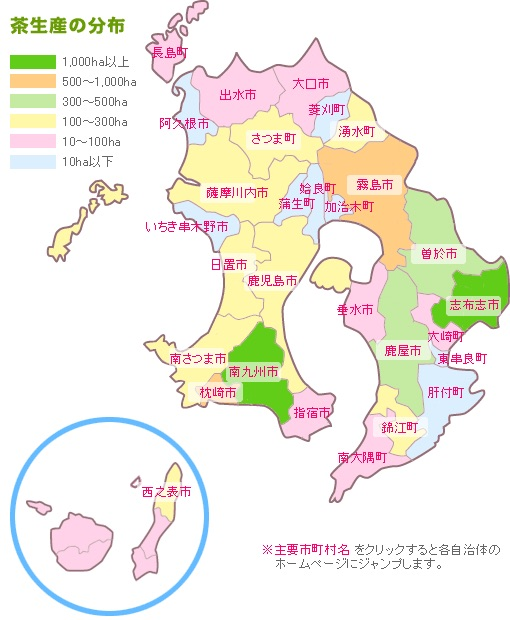 Anbauregionen von grünem Tee in Kagoshima