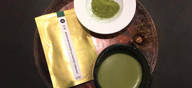 Benifuki Sanbancha Pulver Bio, Sunday Natural Tea im Test